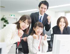 人材派遣 株式会社セレクト |その他作業 | 人材管理業務