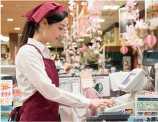人材派遣 株式会社セレクト |食品製造・加工 | スーパーマーケット